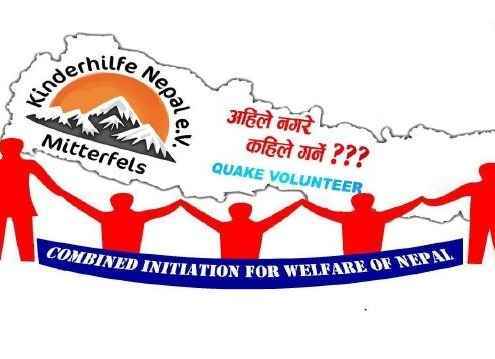 logo KHN Quake Volunteers